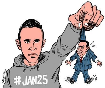 Egypt Revolution Cartoon1