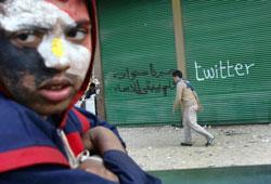 Twitter_Graffiti_Tahrir_Sq__250x170