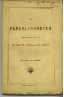 Holmgren cover